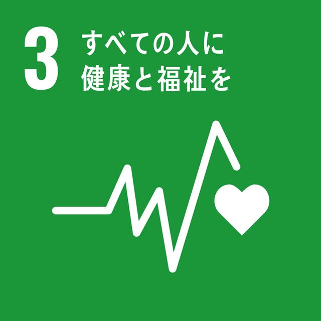SDGs-3